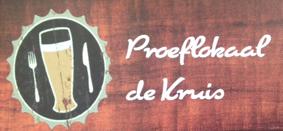 proeflokaal-de-kruis_klein