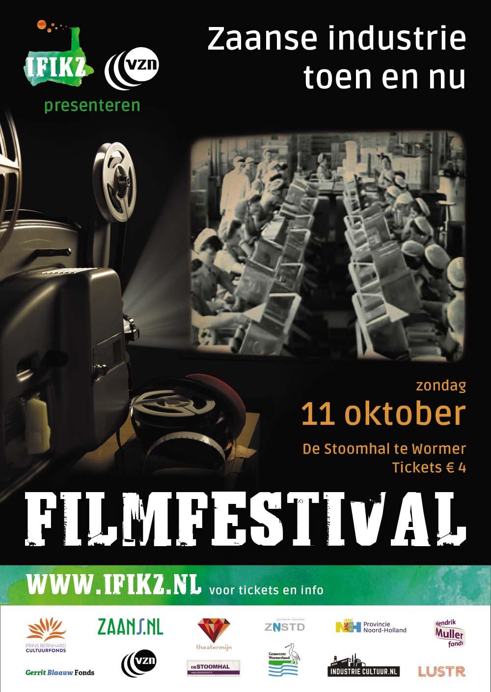 poster filmfestival